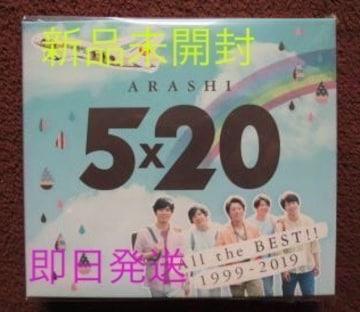 新品未開封☆嵐 5×20 BESTアルバム★JAL国内線限定盤�B