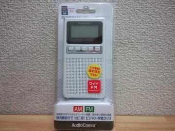 AudioComm 録音機能付きラジオ RAD‐F830Z