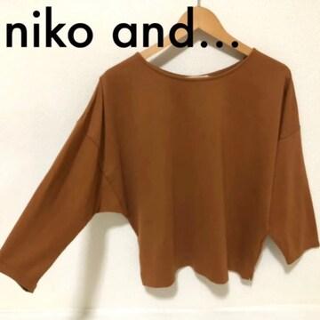 niko and…キャメルカットソー