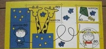 未使用★ディックブルーナ ミッフィー♪80円切手x4枚