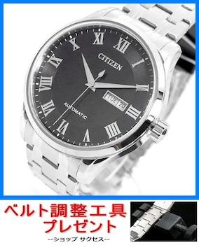 新品 ■シチズン 腕時計 NH8360-80E 自動巻★ベルト調整工具付