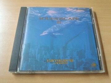 効果音CD「SOUNDSCAPE 2 carrozzeriaパイオニア 環境音 海鳥声他