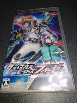 PSP!箱説あり!仮面ライダー クライマックスヒーローズフォーゼ