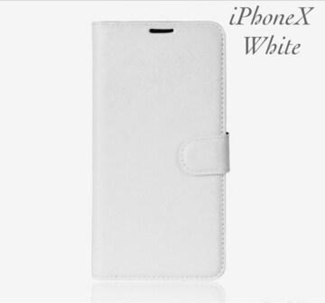 iPhoneX 手帳型ケース レザー +液晶フィルム カード入れ 白色