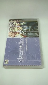 PSP starry sky  in Winter  portable / プレイステーションポータブル スタスカ