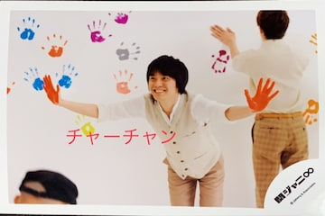 関ジャニ∞渋谷すばるさんの写真♪♪      22
