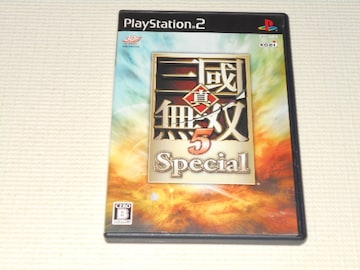 PS2★真・三國無双5 Special★箱付・説明書付・ソフト付