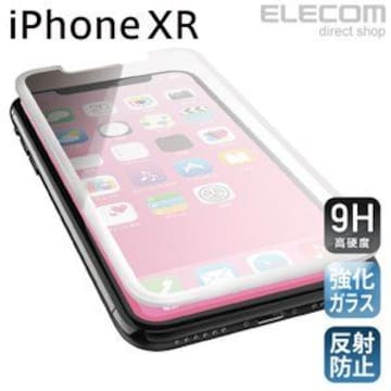 ★ELECOM iPhoneXRフルカバーガラスフィルム反射防止 WH
