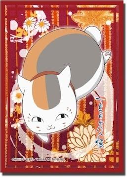 緑川ゆき【夏目友人帳 】★ニャンコ先生のカードスリーブ 単品1枚