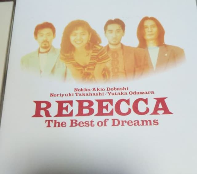 ベストCD レベッカ ザ・ベスト・オブ・ドリームス REBECCA  < タレントグッズの