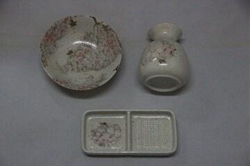 市田ひろみデザイン天ぷらセット