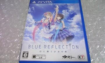 PSVita BLUE REFLECTION ブルーリフレクション 幻に舞う少女の剣