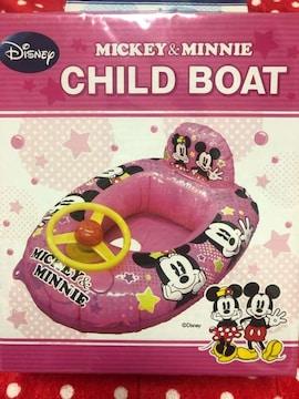 即決。ミッキー&ミニー チャイルドボート