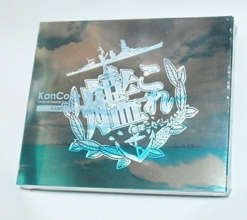 艦これ KanColle Original Sound Track vol.�X 波 CD特典付新品
