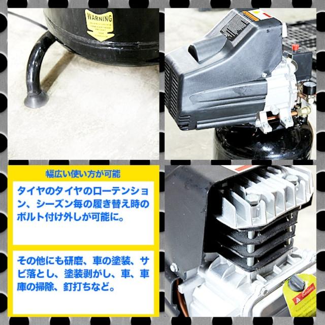 縦型 業務用 5馬力 50L エアーコンプレッサー 100V < 自動車/バイク