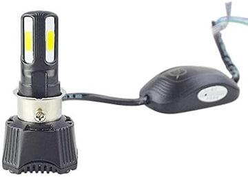 LEDヘッドライト H4 Hi/Lo切替 H6 PH7 PH8直流交流兼用 DC AC