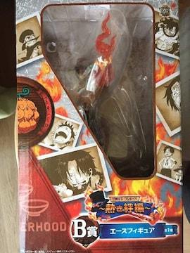 一番くじワンピース〜熱き絆編〜B賞エースフィギュア