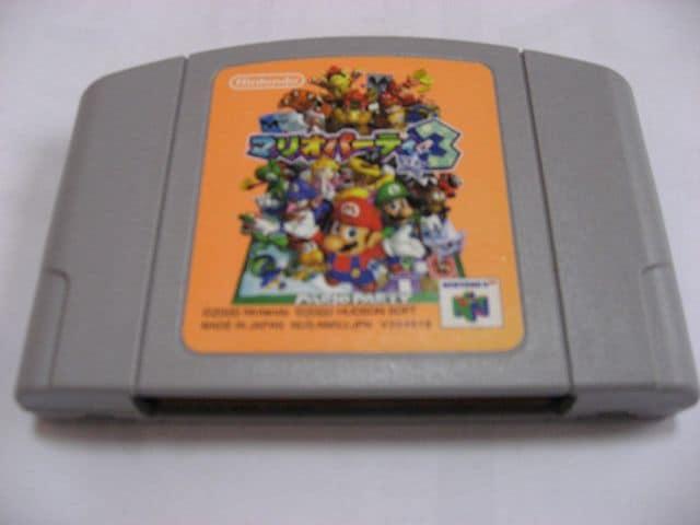 N64マリオパーティ3  < ゲーム本体/ソフトの