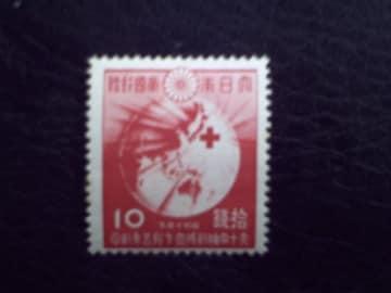 ★未使用★1939年赤十字条約75年20銭★1枚★