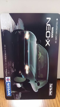 テレホンカード 500円分 日産NEO-X コンセプトカー 非売品 未使用 新品 貴重