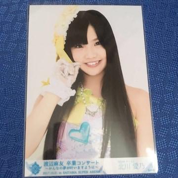 SKE48 北川愛乃 渡辺麻友卒業コンサート 生写真 AKB48