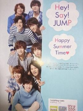 Hey!Say!JUMP★2015年6/20〜7/3号★TVぴあ