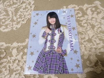 AKB48横山由依☆AKB48ショップ クリアファイル(紫白)!