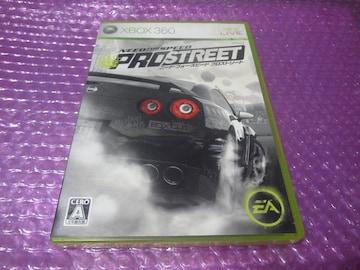 掘XBOX360 二ード プロストリート