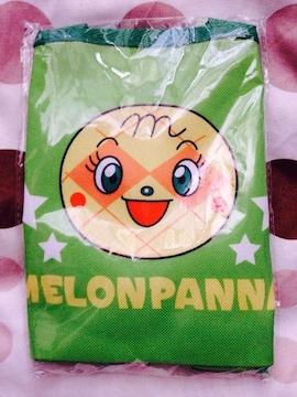 非売品 メロンパンナちゃん スパバッグ 新品未開封