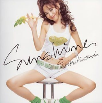 KF 松田聖子 CDアルバム Sunshine (サンシャイン)