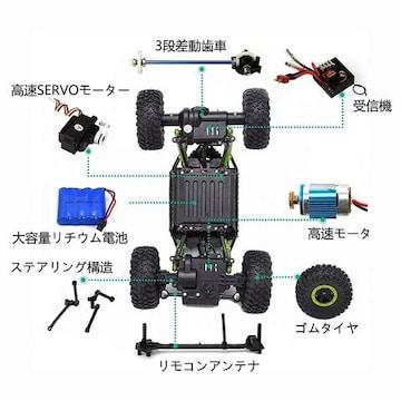 ラジコンカー RCカー 2.4GHZ 4WD グリーン