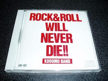 CD「子供ばんど/ROCK & ROLL WILL NEVER DIE!!」うじきつよし