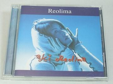 aki CD Reolima アキ
