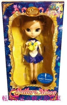 美少女戦士セーラームーン★Pullipプーリップセーラーウラヌスはるか 通常版 新品