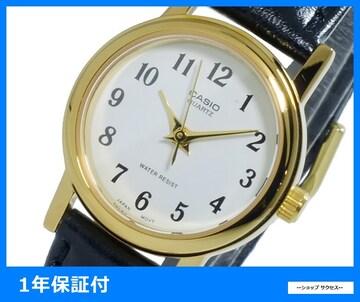 新品 即買い■カシオ レディース 腕時計 LTP-1095Q-7B シルバー