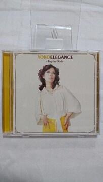 美品CD!! YOKO ELEGANCE〜渚ようこの華麗なる世界 / 付属品全有