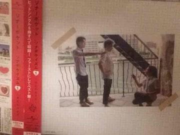 激安!超レア!☆ソナーポケット/ソナポケイズム�@☆初回盤/CD+DVD