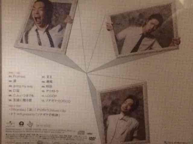 激安!超レア!☆ソナーポケット/ソナポケイズム�@☆初回盤/CD+DVD < タレントグッズの