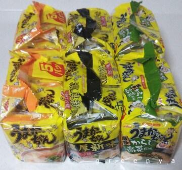 ■ハウス ラーメンうまかっちゃん3種類 30食分■