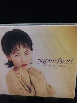 工藤静香 スーパーベスト 2CD 曲目画像掲載 送料無料