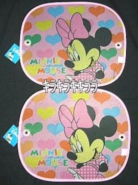 ミニーマウスサンシェード2枚組セット吸盤付
