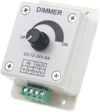 LEDの明るさ調整 DimmerコントローラーLED制御12-24V 8A