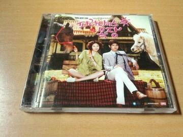 韓国ドラマサントラCD「パラダイス牧場」東方神起 BoA K-POP