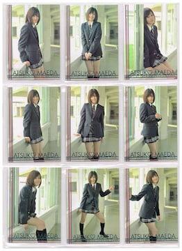 ☆彡前田敦子HIT`S2009 SPこみコンプリート113種類