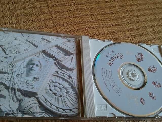 米米CLUB♪Octave ♪オクターヴ♪CD < タレントグッズの