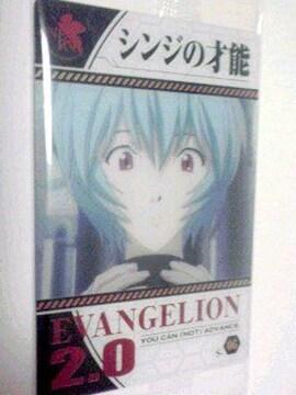 〜エヴアンゲリオン〜『シンジの才能』のカード(S-06)