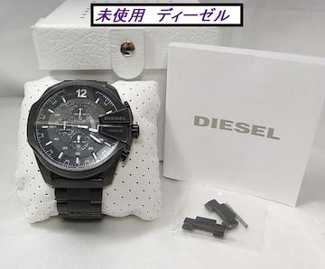 1円~本物確実正規未使用ディーゼル メンズクロノ腕時計DZ-4283