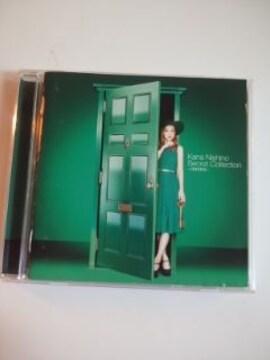 西野カナSecret Collection〜GREEN送料無料
