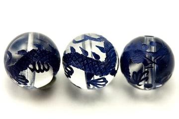 皇帝の五爪龍☆水晶青彫り12mmビーズ1個