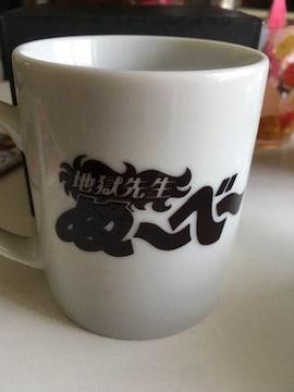 関ジャニ∞丸山隆平くん主演ドラマ地獄先生ぬ〜べ〜マグカップ